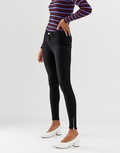 Read more about Pieces lula ankle zip skinny jeans