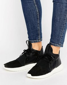 Read more about Adidas tubular defiant trainers - cblack owhite