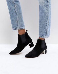 Read more about Gestuz ankle boots with block heel - black