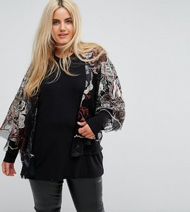 Read more about Elvi premium embroidered kimono jacket with belt detail - multi