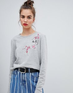 Read more about Blend she forever embroidered shoulder sweater - light grey marl