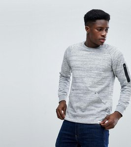 Read more about Only sons raglan sweatshirt with technical arm pocket - light grey melange