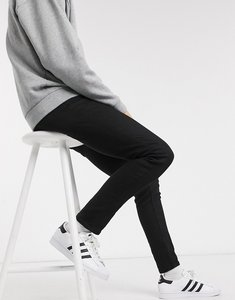 Read more about New look skinny jeans in black