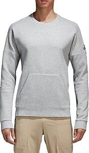 Read more about Adidas id stadium sweatshirt grey heather