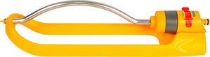 Read more about Hozelock rectangular sprinkler plus 260m