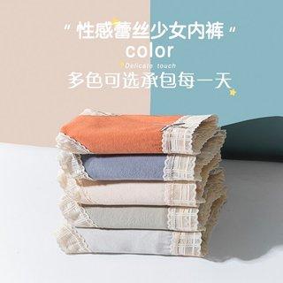 Womens Underwear Cotton Antibacterial