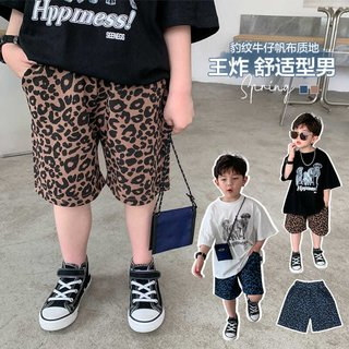 Summer Baby Boys Pants Trousers