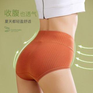 Underwear Womens Cotton High Waisted