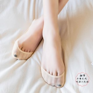 Womens Ankle Socks Low Top Invisible