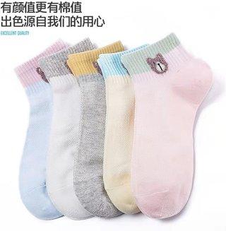 Womens Socks Summer Cartoon Little Bear