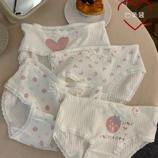 Strawberry Printed Underwear Womens