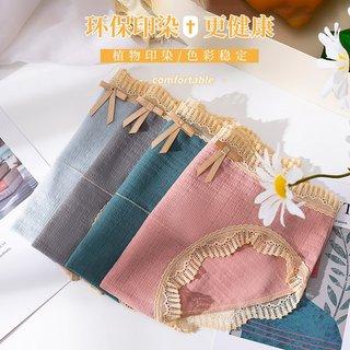 Underwear WOMENS Cotton Antibacterial