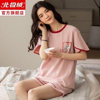 Womens Pajamas Summer Thin Pure Cotton