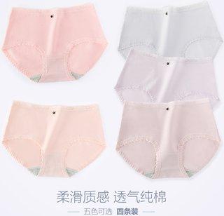 Womens Underwear Cotton Crotch