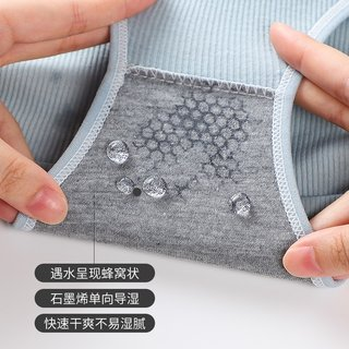 Womens Underwear Japanese Style Sweet