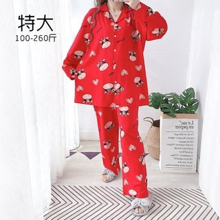 of Birth Red Cow Year Pure Cotton Lapel