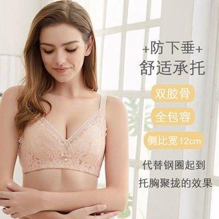 Womens Underwear Big Chest Small