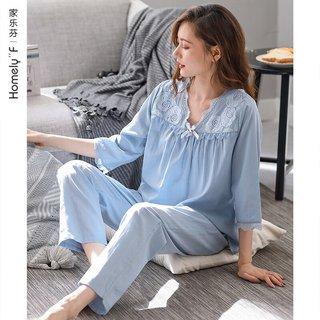 Tencel Cotton Pajamas Womens Summer Ice