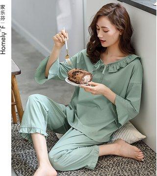 Pajamas Womens Spring Summer Pure