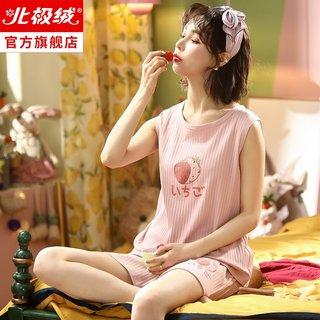 Womens Pajamas Summer Cotton Sleeveless