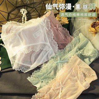 Traceless Lace Underwear Womens Cotton