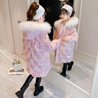 Winter Girls Hooded Fur Collar Cotton