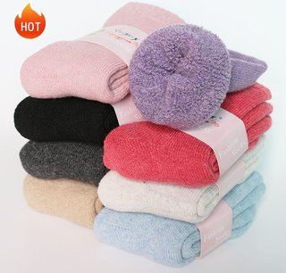 Womens Winter Thick Warm Casual Wool