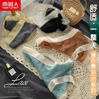 Underwear Female Cotton Antibacterial
