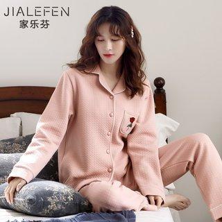 Womens Pajamas Spring and Autumn Thick