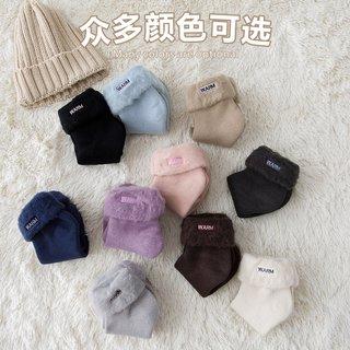 Winter Woven Nap Room Socks Furry Socks