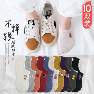 Womens Ankle Socks Cotton Bottom