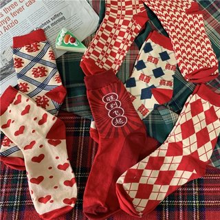Year of Birth Red Socks for Women