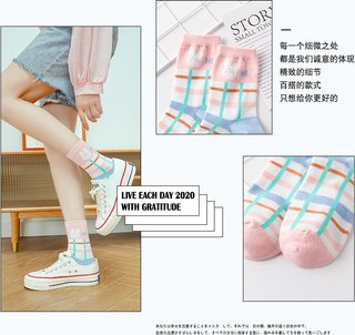 Womens Socks Autumn and Winter Mid-Calf