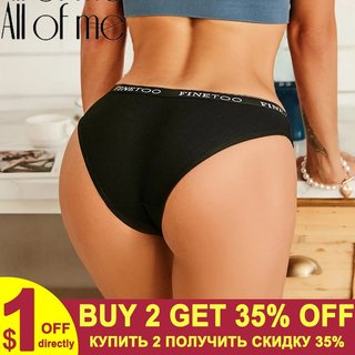 Women Cotton Panties Sexy Underwear