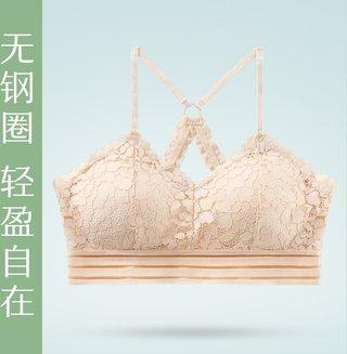 [Clearance] Beauty Back Underwear Women