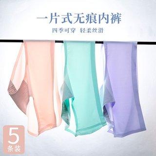 Traceless Underwear WOMENS Viscose