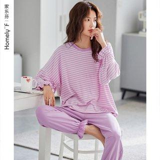 Style Pajamas WOMENS Spring and Autumn
