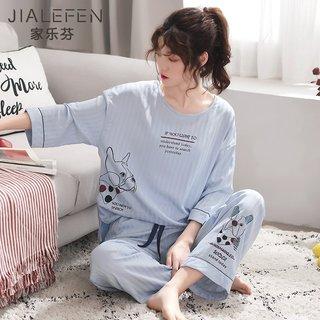 Thin Spring/Summer Pajamas Womens Long