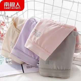 Womens 4-Piece Underwear Seamless 100%