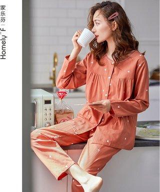 [Tencel Cotton] Pajamas Female Spring