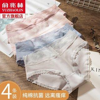 Yu Zhaolin Underwear Womens Cotton