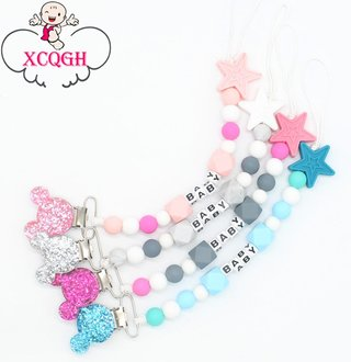 XCQGH Personalised Name Silicone Baby