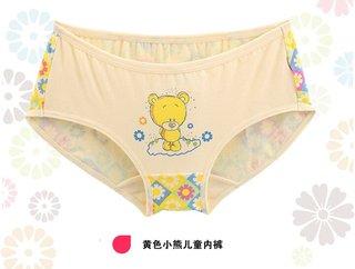 one piece baby girl children cotton