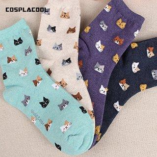 [COSPLACOOL] 5 colors meias sokken