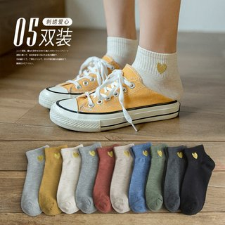 Womens Solid Color Ankle Socks Spring