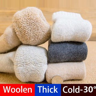 Style Real Woolen Thick Kids Socks