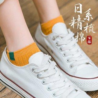 Womens Ankle Socks Low-Cut Korean Cute