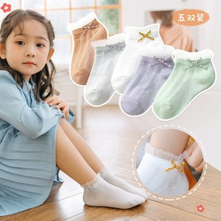Spring and Summer Children Socks Cotton