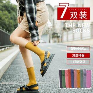 Womens Ins Fashionable Socks Tube Socks