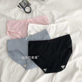 Womens Underwear 2019 Autumn and Winter